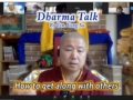 """Dharma Talk by Ven. Yongsu """"How to get along with others"""""""