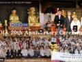 [HD동영상] 국제포교사회 IDIA 창립 20주년 기념식 @조계사 대설법전