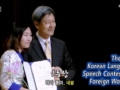 [HD동영상] 제2회 외국인 근로자 한국어 말하기 대회