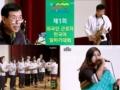 [HD동영상] 제1회 외국인 근로자 한국어 말하기 대회 축하공연