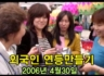[HD동영상] Lotus Lantern Making for Foreigners in 2006